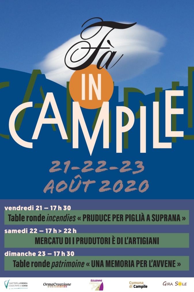 FA IN CAMPILE